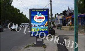 cumpără KBT24017A în Chișinău