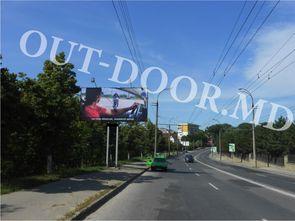 cumpără KBU25103B în Chișinău