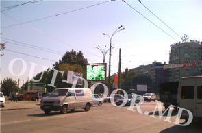 cumpără KBT23005A în Chișinău