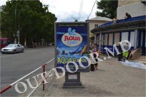 cumpără KBU24117A în Chișinău