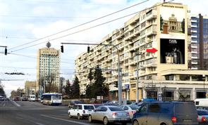 cumpără KTC57508B în Chișinău