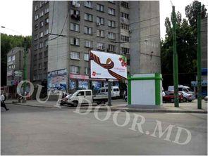 cumpără KBT25026A în Chișinău