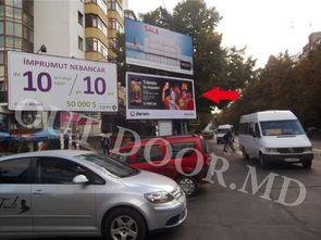 cumpără KBT25016A1 în Chișinău