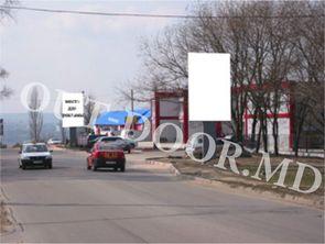 cumpără KCN95075A în Chișinău