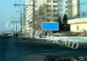 cumpără KBT57039A în Chișinău