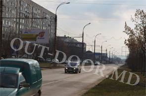 cumpără KCN28015B în Chișinău