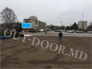 cumpără GLD79034A în Chișinău