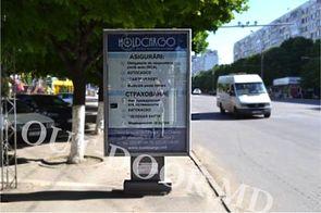 cumpără KRI24173B în Chișinău