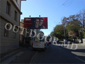 cumpără KTC25073A în Chișinău