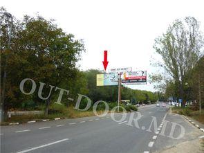 cumpără KSC25111AL în Chișinău