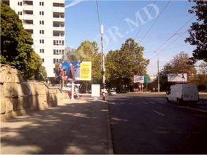 cumpără KBU25112B în Chișinău