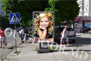 cumpără KRI24172A în Chișinău