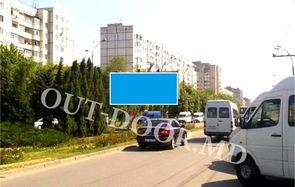 cumpără KRI57025A în Chișinău