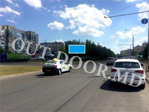cumpără KCN57028A în Chișinău