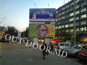 cumpără KTC24146BR în Chișinău