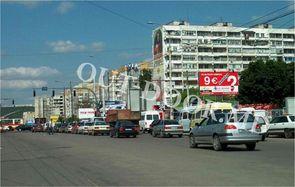 cumpără KTC57134A în Chișinău