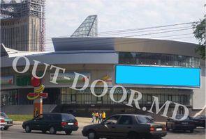 cumpără KBT57509A în Chișinău