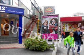 cumpără KRI24156B în Chișinău