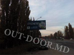 cumpără KRI45013B în Chișinău