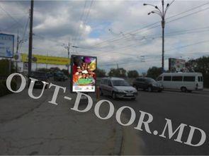 cumpără KRI24149B în Chișinău