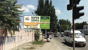 cumpără KBT73014B în Chișinău