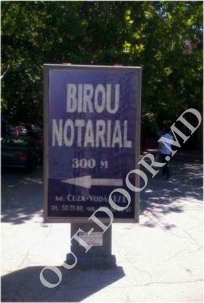 cumpără KTC24087A în Chișinău
