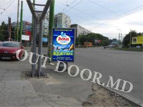 cumpără KBT24007B în Chișinău
