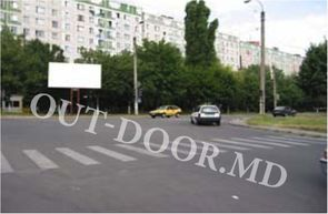 cumpără KBU95005A în Chișinău