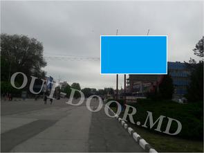 cumpără BLT79027A în Chișinău