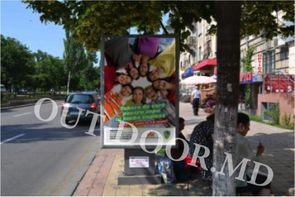 cumpără KTC24137A în Chișinău
