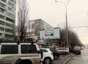 cumpără KBT43008B în Chișinău