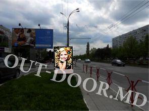 cumpără KCN24181B în Chișinău