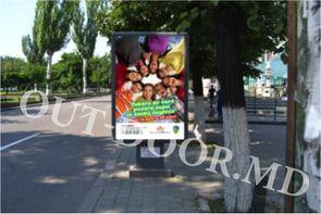 cumpără KTC24140A în Chișinău