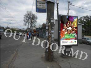 cumpără KRI24150A în Chișinău