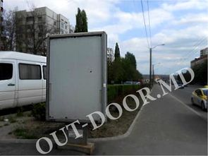 cumpără KRI24211B în Chișinău