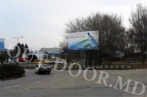 cumpără NAN57220A în Chișinău