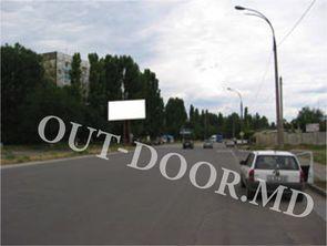 cumpără KBT95020A în Chișinău