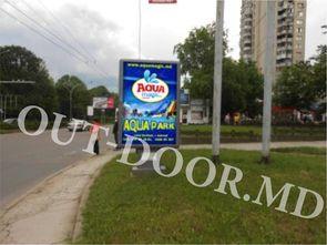 cumpără KBT24003A în Chișinău