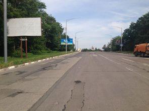 cumpără BLT79003B în Chișinău