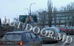 cumpără KTC57089A în Chișinău