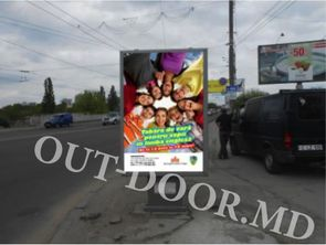 cumpără KRI24148A în Chișinău