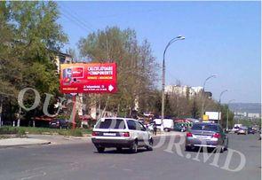 cumpără KBT32005B în Chișinău