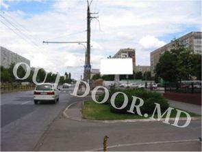 cumpără KCN95071A în Chișinău