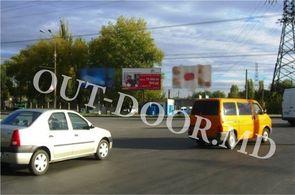 cumpără KTL57106A în Chișinău