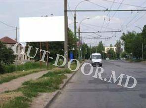 cumpără KTL95060B în Chișinău