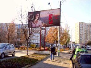 cumpără KBT25010B în Chișinău