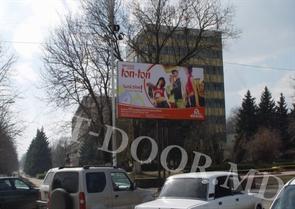 cumpără UNG57250A în Chișinău