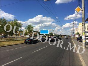 cumpără KCN57024A în Chișinău