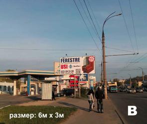 cumpără KRI43005A în Chișinău