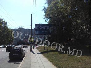 cumpără KBU45039A în Chișinău